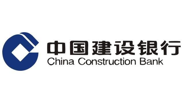 中国建设银行|合作伙伴|亮彩广告招牌