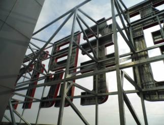 制作地产楼盘楼顶广告标识发光字首选led冲孔铝字