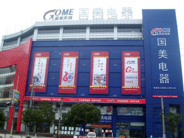 大型户外墙体广告牌制作深圳广告招牌制作工程商-亮彩图片