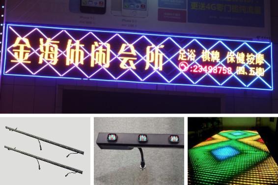 采用自主研发的led显屏管制作,结合彩喷招牌扣板安装(也可无底板透空