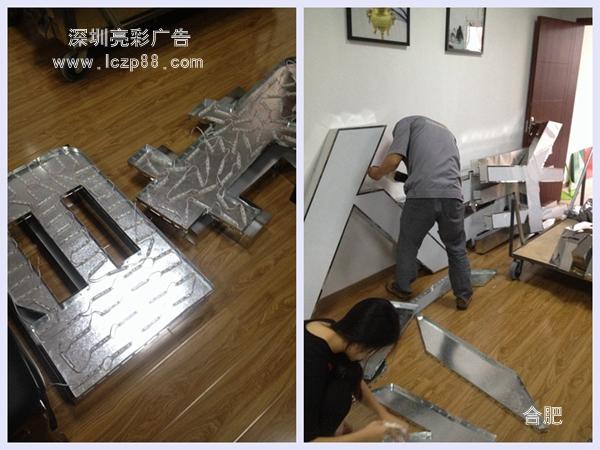 亚克力发光字制作,由于安装墙面为玻璃+铝方通结构