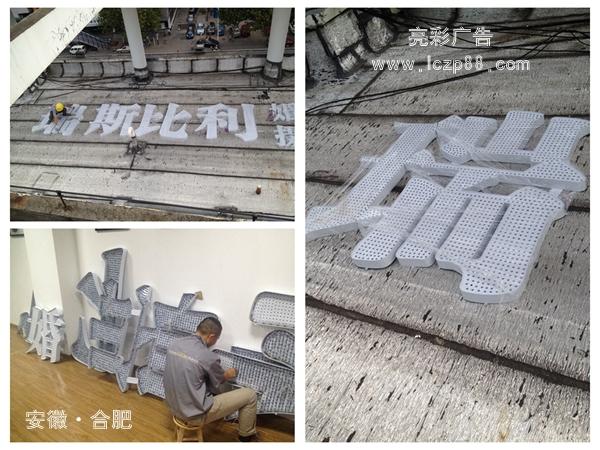 采用角钢结构焊接固定