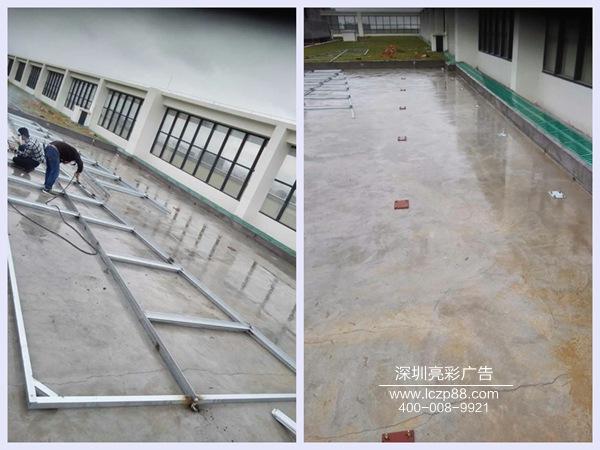 楼顶大型led发光字钢结构施工现场