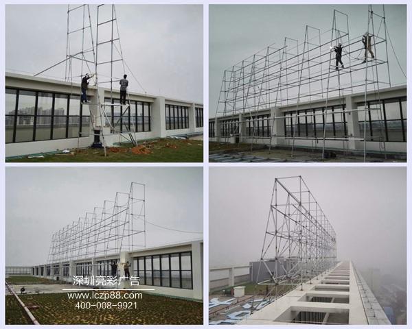 樓頂廣告牌鋼結構設計製作