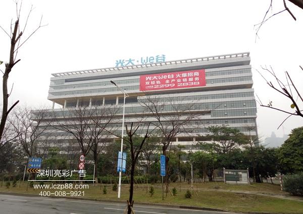 大型led廣告牌鋼結構