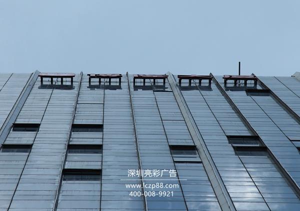 玻璃幕牆外廣告牌安裝