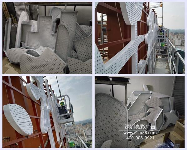 樓體發光字廣告牌鋼結構施工