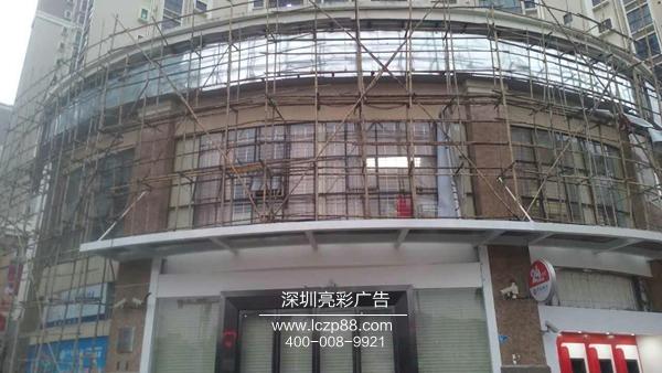 門頭門楣廣告招牌鋼結構施工