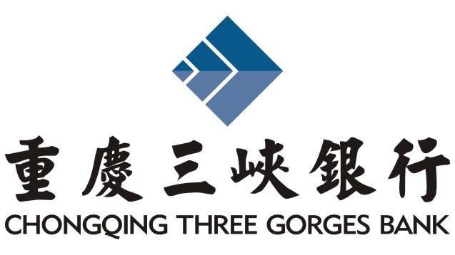 重庆三峡银行