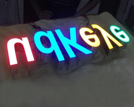 LED树脂发光字制作