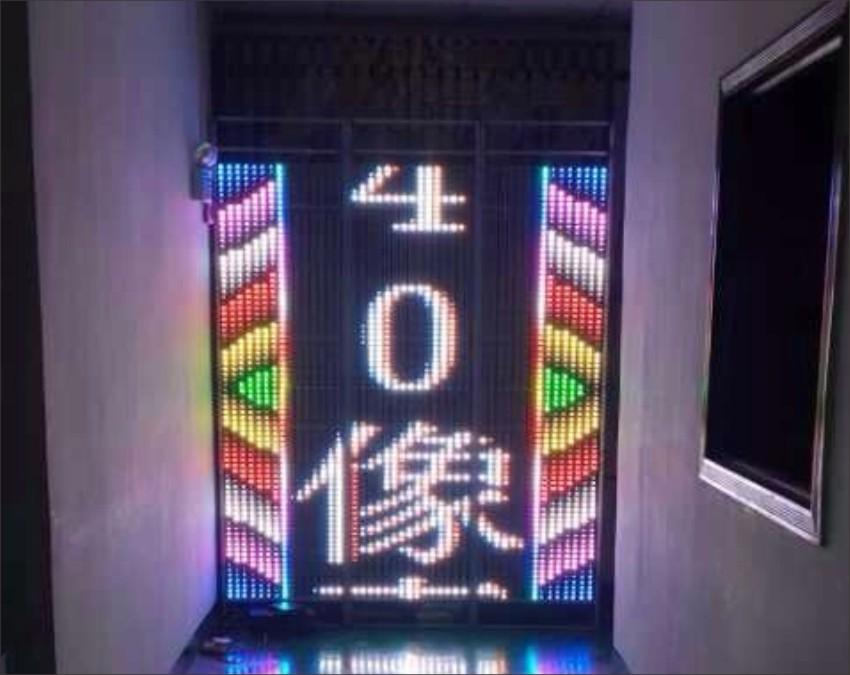 LED炫彩屏制作