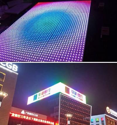 阜新银行led炫彩屏广告招牌工程