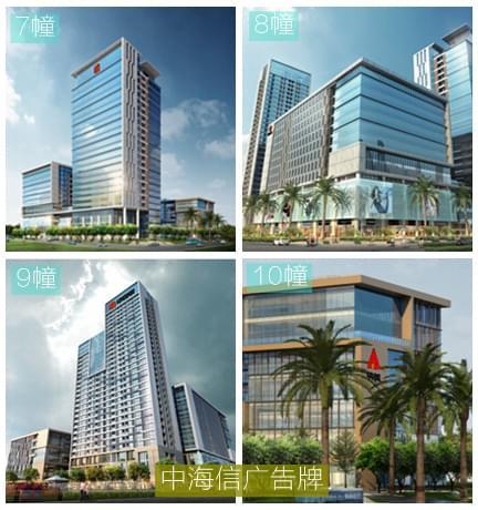 中海信大型led发光字广告牌工程