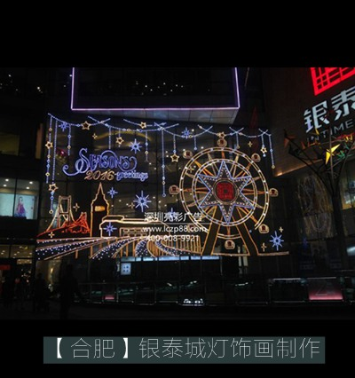 合肥政务区银泰城灯饰画制作安装