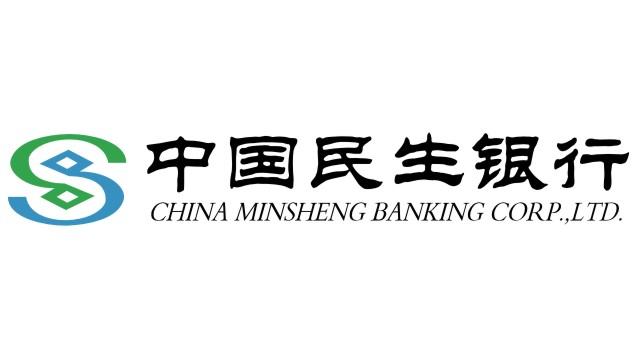 中国民生银行中?_中国民生银行用的什么字体